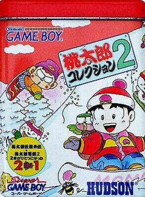 Nintendo GameBoy game - Momotarou Collection 2 (JAP) (cartridge)