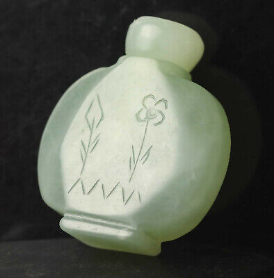 Chinese natural old jade hand-carved flower snuff bottle