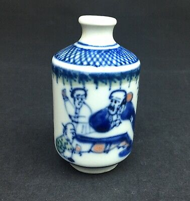 Antique 19th C. Chinese Blue & White Porcealin Snuff Bottle Marked.