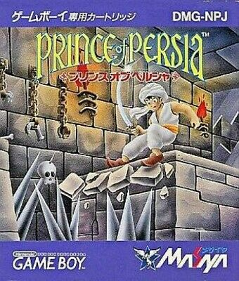 Nintendo GameBoy game - Prince of Persia JAPAN cartridge