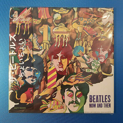 "Beatles ‎- Now And Then. NEW sealed Mini-LP CD  ""Reunions"""