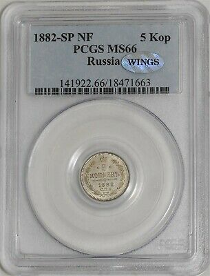 1882-SP NF Russia 5 Kopeks MS66 PCGS ~ WINGS 921029-4