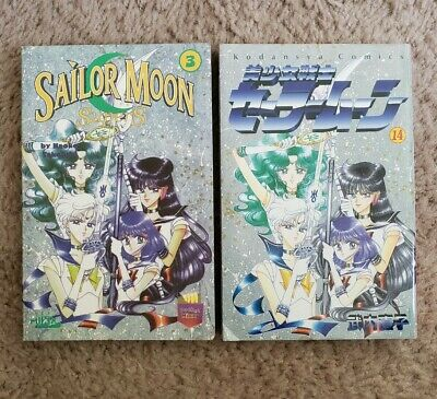 Sailor Moon Super S Manga Comic Books. Vol. 3 Japanese & English