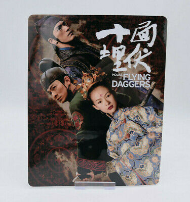 HOUSE OF FLYING DAGGERS - Bluray Steelbook Magnet Cover (NOT LENTICULAR)