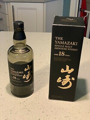 The Yamazaki 18 Years Single Malt Japanese Whisky *Empty Bottle*