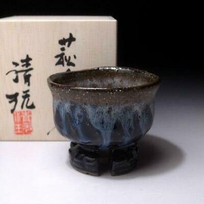 @SK27: Japanese Sake cup, Hagi ware by Famous Seigan Yamane, Artistic glazes