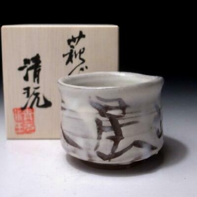 @GC24: Japanese Sake Cup, Hagi ware by Famous Seigan Yamane, Chinese characters