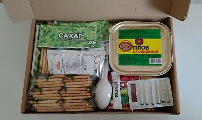 1 unit - 24H Emergency Russian Army Meal ready-to-eat Military ration MRE
