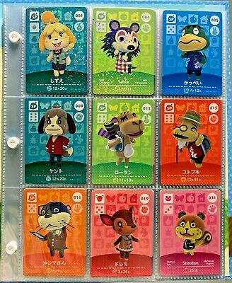Animal Crossing amiibo cards series 1 #001-100 New Horizons Nintendo Switch NM