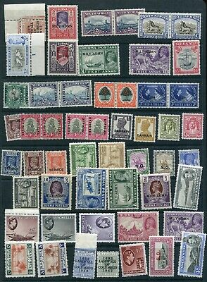 KGVI British Empire MNH assortment 50+ stamps