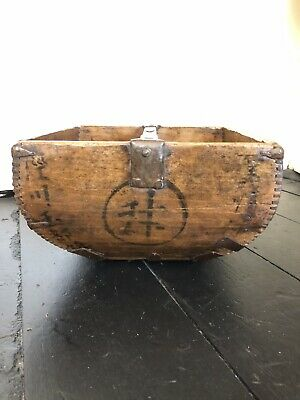 Vintage Chinese Wooden Rice Measure Storage Basket Container