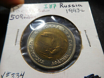 I87 Russia 1993 50 Roubles VF Porpoise