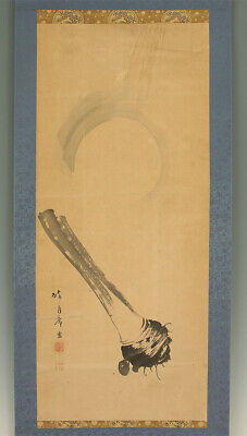 "掛軸1967 JAPANESE HANGING SCROLL ""Moon and Vegetables""  @f363"