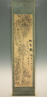 "掛軸1967 JAPANESE HANGING SCROLL ""Pine Tree""  @f364"