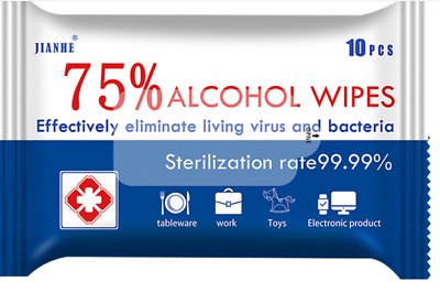 AZO DETERGENT Wipes NHS approved MAXI Size 50 wipes per packet