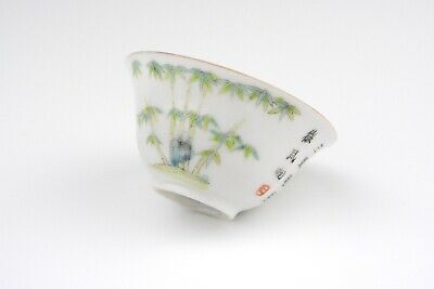 Fine Antique Chinese 19th Century Famille Rose Porcelain Bamboo Calligraphy Cup