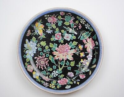 Antique Chinese Qianlong Mark Famille Rose Floral Dish