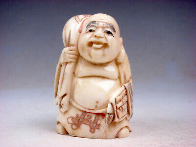 Japanese Detailed Hand Carved Netsuke Fat Monk Holds Big Bag & Fan #04021907
