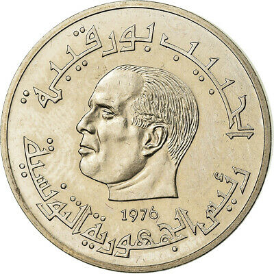 [#659598] Coin, Tunisia, 1/2 Dinar, 1976, ESSAI, MS(60-62), Copper-nickel