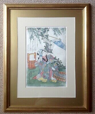 Vintage Japanese Water Colour Painting On Rice Paper, Signed & With Caligraphy