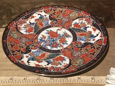 Asian Porcelain Decorative Imari Plate Orange & Blue Floral w/Peacock 8 1/2""
