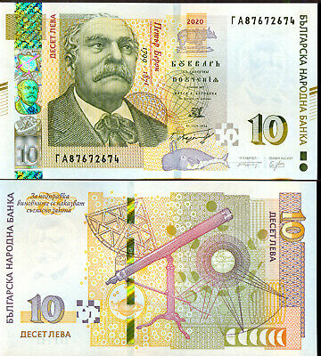 BULGARIA 10 Leva  NEW issue send after 12 - 06 - 2020 - UNC