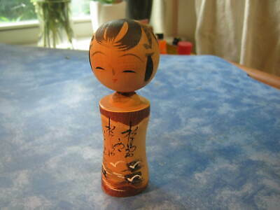 """JAPANESE WOODEN TRADITIONAL KOKESHI DOLL  4.5"""" Tall SIGNED"""