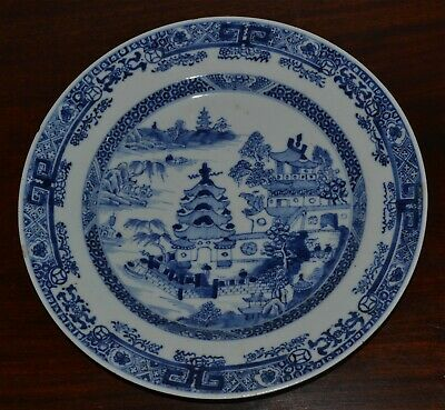 Antique Chinese Blue and White Porcelain Plate Dish Rim Chips