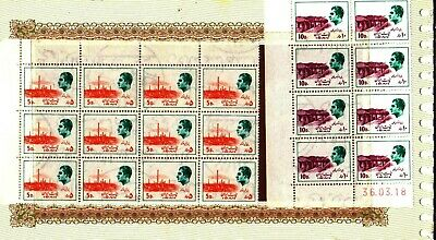 World Collection - Great Stamps World - Definite Series 2 blocks of 8 and 12 MNH