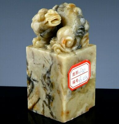Large Old Chinese Carved Yellow Soapstone Buddhist Fu Lion Scholars Chop Seal