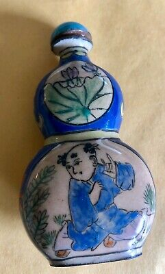 Antique Chinese Copper Enamel Small Snuff Bottle Turquoise top