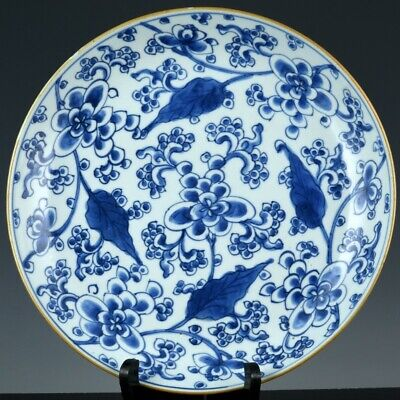 Very Fine Chinese Blue White Lotus Leaf Landscape Porcelain Dish Plate Kangxi