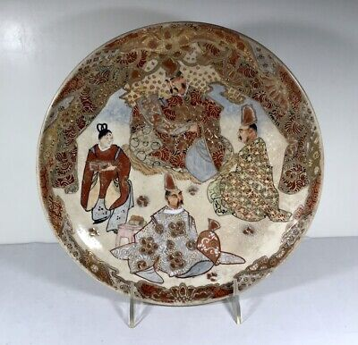 "Japanese Meiji Period Satsuma Pottery Deep Plate, Bowl, Red/Gold, 9 3/4"" Antique"