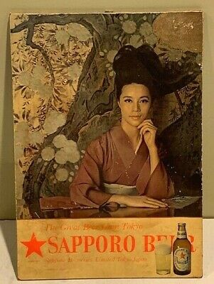 Vintage Sapporo Beer Ad