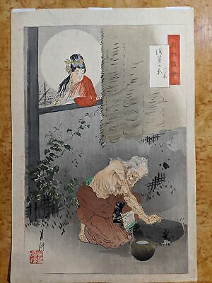 Original 19th Century Ogata Gekko Japanese Woodblock Print Lonely House