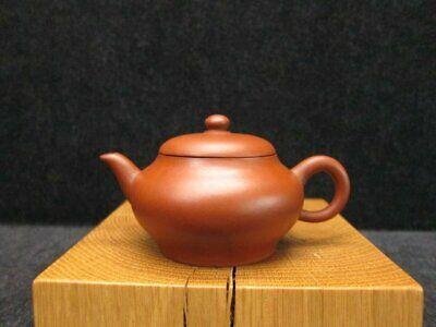 4Antique Chinese Yixing Teapot 3