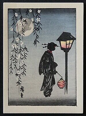 "Hiroshige ""Woman with Lantern"" Japanese woodblock print c. 1930s"