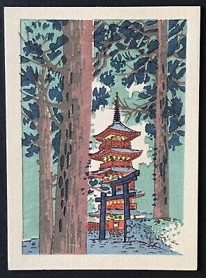 "Konen ""Pagoda at Nikko"" Japanese woodblock print c. 1930s"
