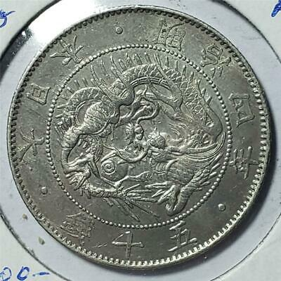 Japan, 50 Sen, Meiji 4 (1870), Almost Uncirculated, Dragon, .3215 Ounce Silver