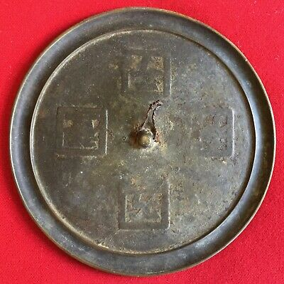 Antique Chinese Archaic Bronze Mirror Round with Four Characters 19th century