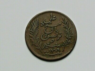 Tunisia ١٣٠٩ (1309)/1892 A 5 CENTIMES Coin of Ali III (Bey of Tunis)