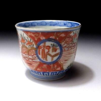 #PB28: Antique Japanese Hand-painted OLD IMARI SOBA Cup, 19C
