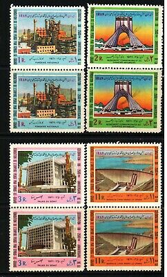 World Collection - Great Stamps 2500th Anniversary of Empire  Sc#1605-1608 MNH