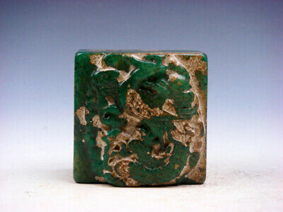 Old Nephrite Jade Stone Carved Seal Paperweight Long Tail Phoenix Bird #04262002