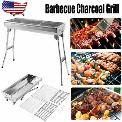 Foldable Barbecue Charcoal Grill Stove BBQ Patio Camping Shish Kabob Cooker