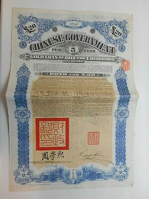 """b866 CHINA 1912 Chinese Government 5% """"Crisp"""" Gold Loan £20 Bond with coupons"""