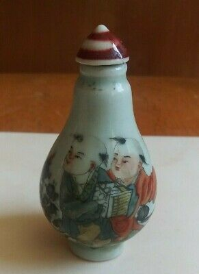 China  antique Pastel -porcelain snuff bottle - child and flowers  鼻