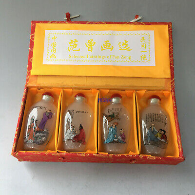China's old Beijing old-fashioned exquisite glass painting four snuff bottles