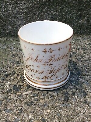 Victorian Hand Painted John Babbage Born Sept 12th 1858 Christening Mug
