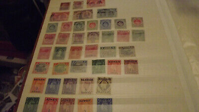 Commonwealth QV - G6 mainly MH range incl Cyprus 1d red Natal ED7 to 4d Malay